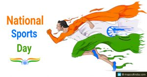 राष्ट्रीय खेल दिवस पर अनमोल विचार – National Sports Day Quotes in Hindi