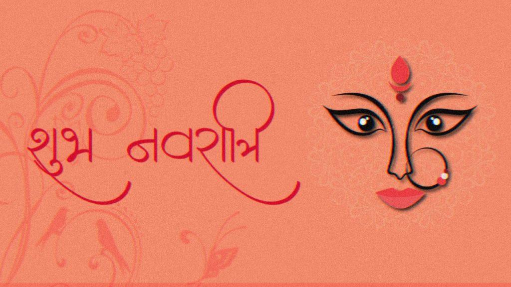 नवरात्रि पर अनमोल विचार