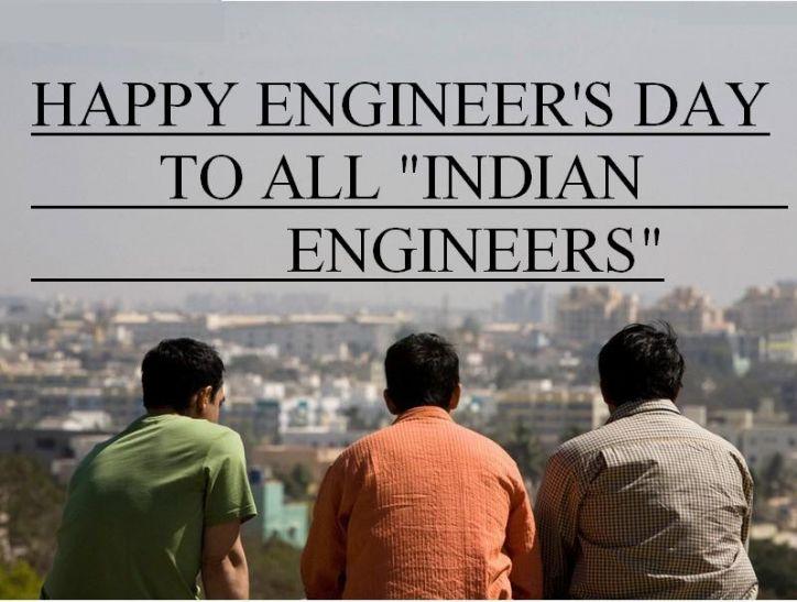 इंजीनियर्स डे पर शायरी - Engineers Day Shayari in Hindi
