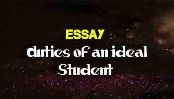 विश्व विद्यार्थी दिवस पर निबंध - World Student's Day Eassy in Hindi