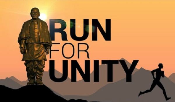 National Unity Day Eassy in Hindi